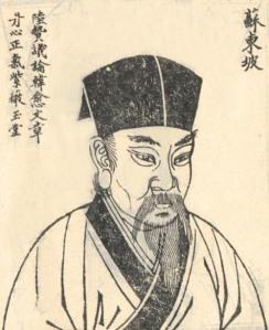 su-dongpo